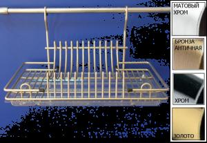 Сушка для посуды на рейлинг (трубу) d=16мм.