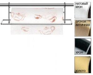 Держатель для бумажных полотенец на рйелинг (трубу) d=16мм.