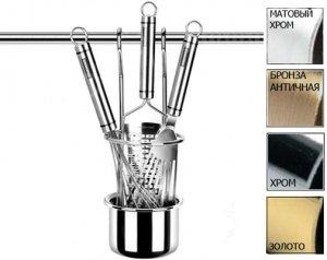 Стакан для кухонных принадлежностей на рейлинг d=16мм.